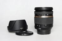 Tamron SP 17-50 mm f/2,8 XR Di II VC pro Nikon bazar