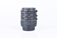 Kenko sada mezikroužků 12 mm/20 mm/36 mm DG pro Nikon bazar