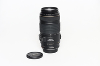 Canon EF 70-300 mm f/4,0-5,6 IS USM bazar