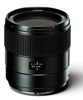 Leica 70mm f/2,5 ASPH SUMMARIT-S