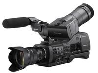 Sony NEX-EA50M