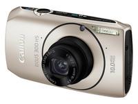Canon IXUS 300 HS stříbrný