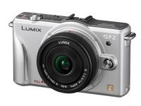 Panasonic Lumix DMC-GF2 stříbrný + 14 mm
