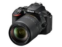 Nikon D5600 + 18-140 mm VR černý