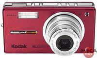 Kodak EasyShare V530 Red