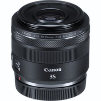 Canon RF 35 mm f/1.8 MACRO IS STM