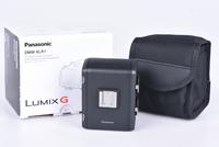 Panasonic DMW-XLR1E bazar