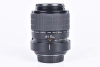 Canon MP-E 65mm f/2,8 1-5 Macro Photo bazar