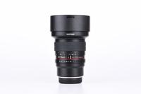 Samyang 10mm f/2,8 ED AS NCS CS pro Fuji X bazar