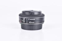 Canon EF 40mm f/2,8 STM bazar