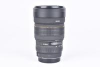 Sigma 15-30 mm F 3,5-4,5 EX DG ASPHERICAL IF pro Canon bazar