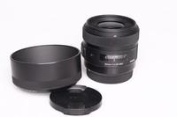 Sigma 30mm f/1,4 DC HSM Art pro Canon bazar