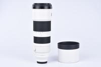 Sony FE 200-600 mm f/5,6-6,3 G OSS bazar