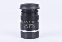 Leitz 90 mm f/4 ELMAR-C bazar