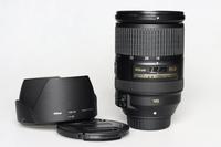 Nikon 18-300 mm f/3,5-6,3 AF-S DX G ED VR bazar