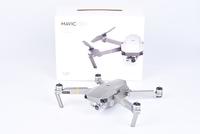 DJI kvadrokoptéra Mavic Pro Platinum Fly More Combo bazar
