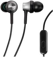 Sony sluchátka MDR-EX450AP