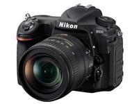 Nikon D500 + 16-80 mm f/2,8-4,0 E ED VR