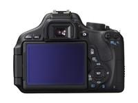 Canon EOS 600D + 18-55 mm IS II + 55-250 mm IS