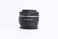 Sony DT 50mm f/1,8 SAM bazar
