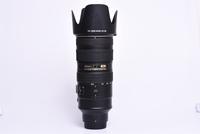 Nikon 70-200mm f/2,8 G AF-S NIKKOR ED VR II bazar