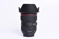 Canon EF 24-70mm f/2,8 L USM II bazar