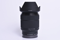 Sony FE 28-70mm f/3,5-5,6 OSS bazar