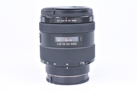 Sony DT 16-50 mm f/2,8 SSM bazar