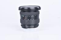 Voigtlander 19-35 mm f/3,5-4,5 VMV ULTRAGON pro Nikon bazar