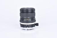 Arsat 35 mm f/2,8 PCS H pro Nikon bazar