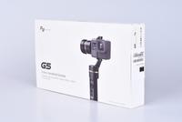 Feiyu Tech G5 bazar