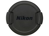 Nikon krytka objektivu LC-CP29