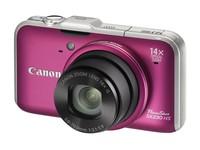 Canon PowerShot SX230 HS růžový + 8GB karta zdarma!