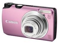 Canon PowerShot A3200 IS růžový
