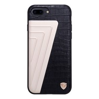 Nillkin Hybrid ochranný zadní kryt pro iPhone 7 černý