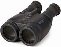 Canon Binocular 15x50 IS WP
