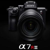 Sony A7R III - skvělý full frame bez kompromisu a naše první dojmy