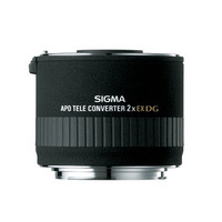 Sigma telekonvertor APO 2x EX pro Canon