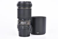 Tamron AF SP 180mm f/3,5 Di LD FEC Macro pro Sony bazar
