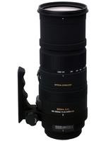 Sigma 150-500mm f/5,0-6,3 APO DG OS HSM pro Canon
