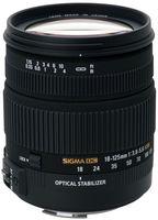 Sigma 18-125mm f/3,8-5,6 DC HSM pro Pentax