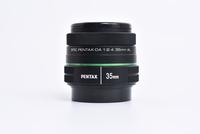 Pentax DA 35mm f/2,4 AL SMC bazar