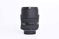 Sigma 10mm f/2,8 EX DC Fisheye HSM pro Nikon bazar