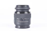 Sony 18-55mm f/3,5-5,6 SAM II bazar