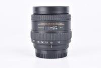 Tokina AT-X 10-17mm f/3,5-4,5 AF DX pro Nikon bazar