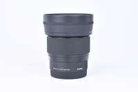 Sigma 56 mm f/1,4 DC DN Contemporery pro Sony E bazar