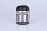 Sony 30 mm f/3,5 Macro SEL bazar