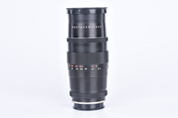 Pentacon 200mm f/4 pro Nikon bazar