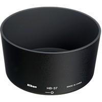 Nikon sluneční clona HB-37