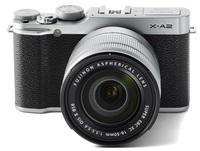 Fujifilm X-A2 + 16-50 mm II + 50-230 mm stříbrný